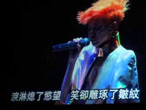20140215 孫燕姿克卜勒演唱會 - - 天使的指紋