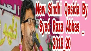Raza Abbas Qasidy Mp3 Fast Download Free - [Mp3to band]