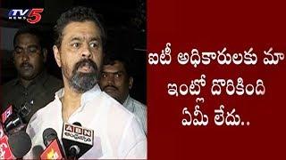 Updates Over TDP Leader CM Ramesh's IT Raids | AP Politics | TV5 News