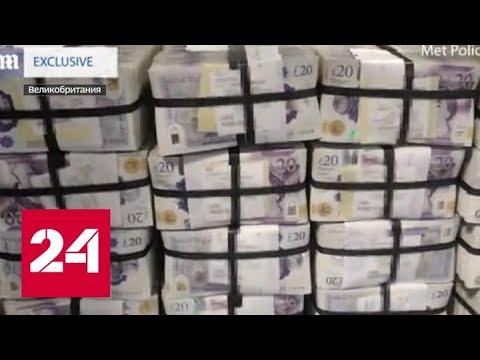 Крупная спецоперация в Англии: 700 задержанных и 50 миллионов фунтов
