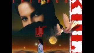 Fataneh - Kash Kash   فتانه  - کاش کاش
