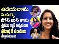 Sreemukhi Gives Constant Retorts : Lasya   శ్రీముఖి గ్యాప్ ఇవ్వకుండా ఫటాఫట్  పంచులు   IG Telugu