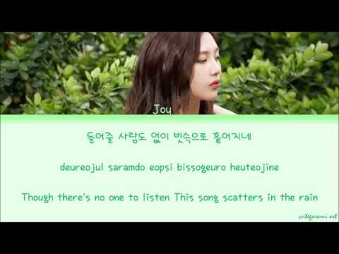 Red Velvet (레드벨벳) Joy (조이) - Fox (여우야) (Color Coded Lyrics) [HAN/ROM/ENG]