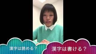 Clip 16 - Các câu hỏi thường gặp khi phỏng vấn làm thêm - Dương Linh.