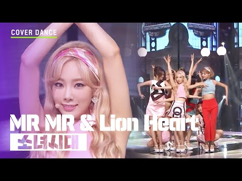 ALL THE K-POP Cover Dance ::: Girls' Generation - MR MR & Lion Heart