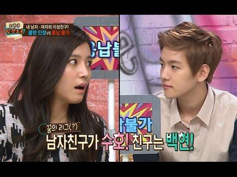【TVPP】SUHO,Baekhyun(EXO) - Happy Situations, 수호,백현(엑소) - 행복한 상황극! 남친 수호, 친구 백현? @ Three Turns