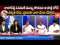 TRS Leader Rajamohan On 5 States Assembly Election Results | Tirupati, Sagar Bypoll Counting |YOYOTV