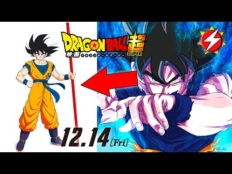 Dragon Ball 2018 Movie Preview: