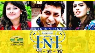 Drama Serial | FnF | Friends n Family | Epi 61 -65 | Mosharraf Karim | Aupee Karim | Shokh | Nafa