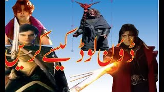 Hatim serial all episodes download in 3gp   The Adventure Of