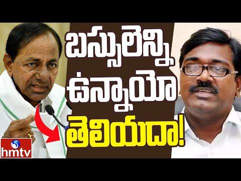 CM KCR satirical comments on Puvvada Ajay Kumar