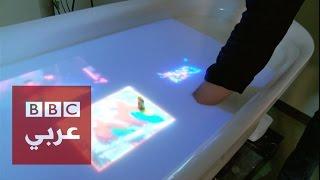 تقنية لاستخدام اسطح المياه كوسائط عرض للصور والتحكم بها |فورتك|     -