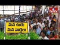 Huge Devotees Throng To Tirumala | Mana Ooru Mana Varthalu | hmtv