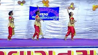 स्वागत गीत स्कूल समारोह हेतु Swagat Geet for