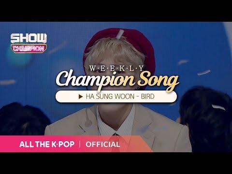 [Weekly Champion vowel] HA SUNG WOON - BIRD♬