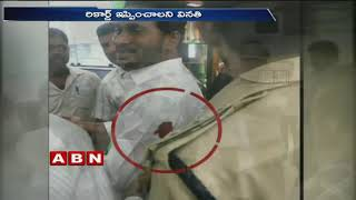 Knife attack on YS Jagan: Case to be transferred from Viza..