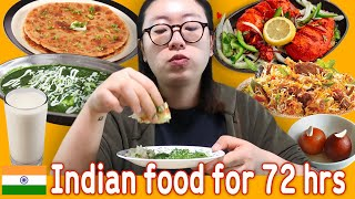 I ate ONLY INDIAN FOOD for 72 hrs in Korea