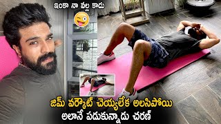 Ram Charan exhaustion in gym- Latest gym workout..