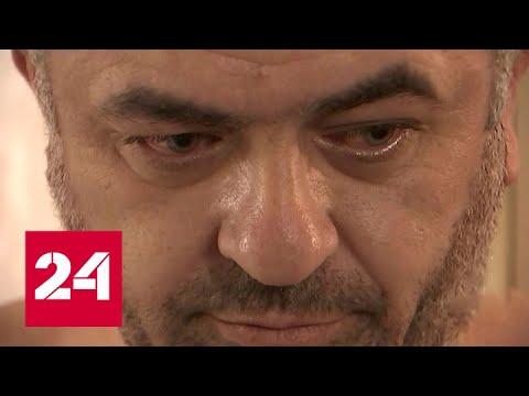 Назвонили на 12 миллионов: в Москве задержана банда мошенников