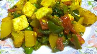 Mix vegetables recipe- winter special veg recipe - recipe with English subtitles