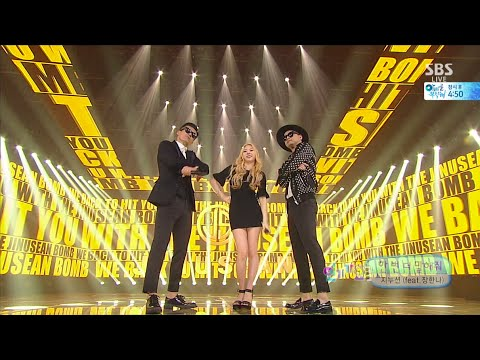 JINUSEAN - '한번 더 말해줘 feat. 장한나(TELL ME ONE MORE TIME)' 0426 SBS Inkigayo