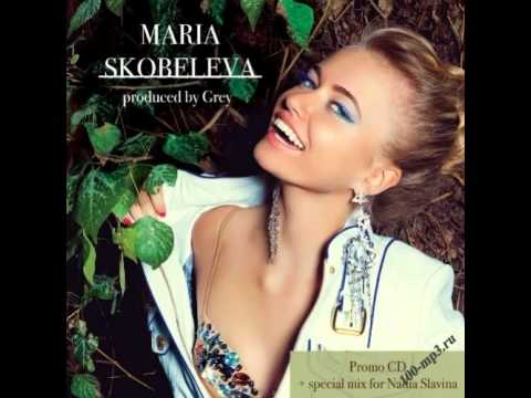 Maria Skobeleva - The Love