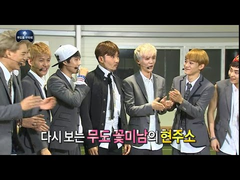 【TVPP】EXO - Showing perfect choreography, 엑소 - 완벽 군무 몸소 보여주는 엑소 @ Infinite Challenge