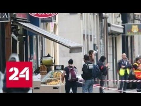Взрыв в Лионе: полиция усиленно ищет подозреваемого - Россия 24 photo