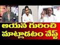 Sr.Political Analyst Narasimha Rao Sensational Comments on CM Jagan | News Scan | TV5 News