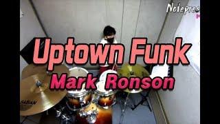드럼커버ㅣUptown Funk(Mark Ronson)_DRUMCOVER by 장규하 [일산드럼/연주/팝]