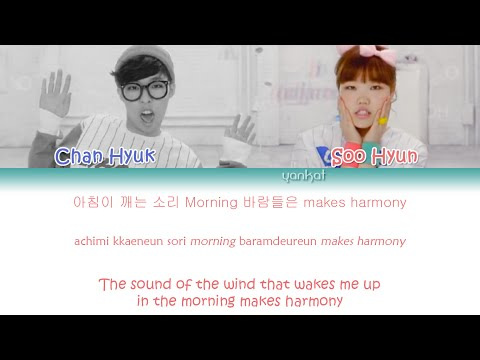 Akdong Musician (AKMU (악동뮤지션) - 200% (Color Coded Han|Rom|Eng Lyrics)