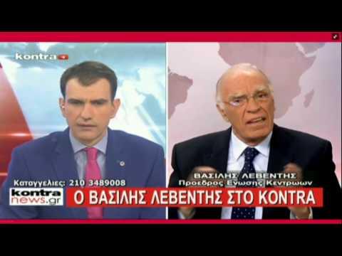 Β. Λεβέντης/Δελτίο Ειδήσεων,Kontra Channel/9-8-2017