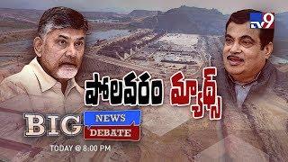Big News Big Debate : TDP vs BJP Over Polavaram Project || Rajinikanth TV9