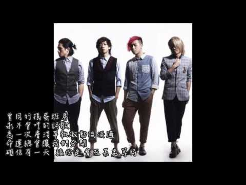 【串燒】15年來,29首讓你我一起懷緬過去的廣東歌