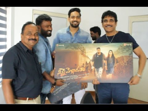 Ninne Pelladatha First Look Launch By Akkineni Nagarjuna