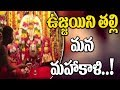 Huge Devotees Rush At Secunderabad Ujjaini Mahankali Temple | Bharat Today