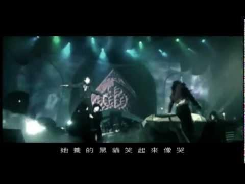 周杰倫【威廉古堡 官方完整MV】Jay Chou
