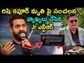 Jr NTR mourns the death of Irrfan Khan & Rishi Kapoor