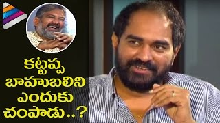 Director Krish Funny Conversation with SS Rajamouli..
