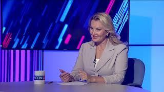 «Актуальное интервью» с Ольгой Ступичевой, эфир от 16 июля 2020 года