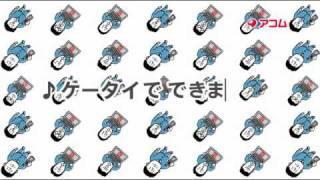 アコムCM48