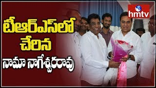 Nama Nageshwar Rao Joins TRS In Presence Of KTR..
