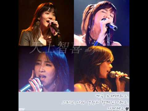 CSJH The Grace - Passion, My Everything