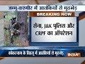 JK: Encounter underway between security forces and militants in Anantnag