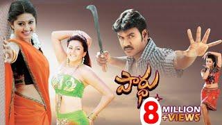 Pardhu Super Hit Telugu Full Movie - Raghava Lawrence, Sneha, Namitha - EXCLUSIVE