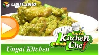 (Gori Kothambari Chef)  -Ungal Kitchen Engal Chef