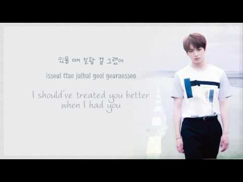 BTS Jungkook – If You [Han|Rom|Eng lyrics]