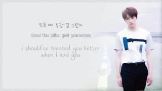 BTS Jungkook – If You [Han|Rom|Eng lyrics]