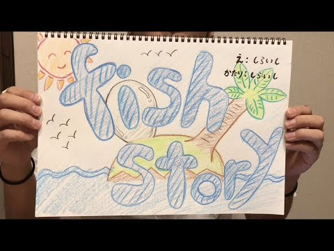 HEADLAMP 『FISHSTORY』 #6ヶ月連続配信 第二弾