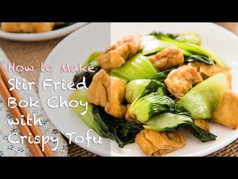 Stir Fried Bok Choy with Crispy Tofu (recipe)